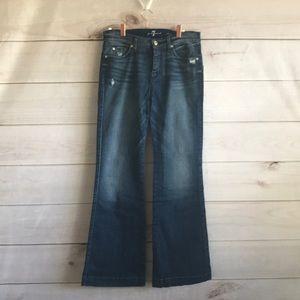 Tailorless Dojo Trouser Jeans